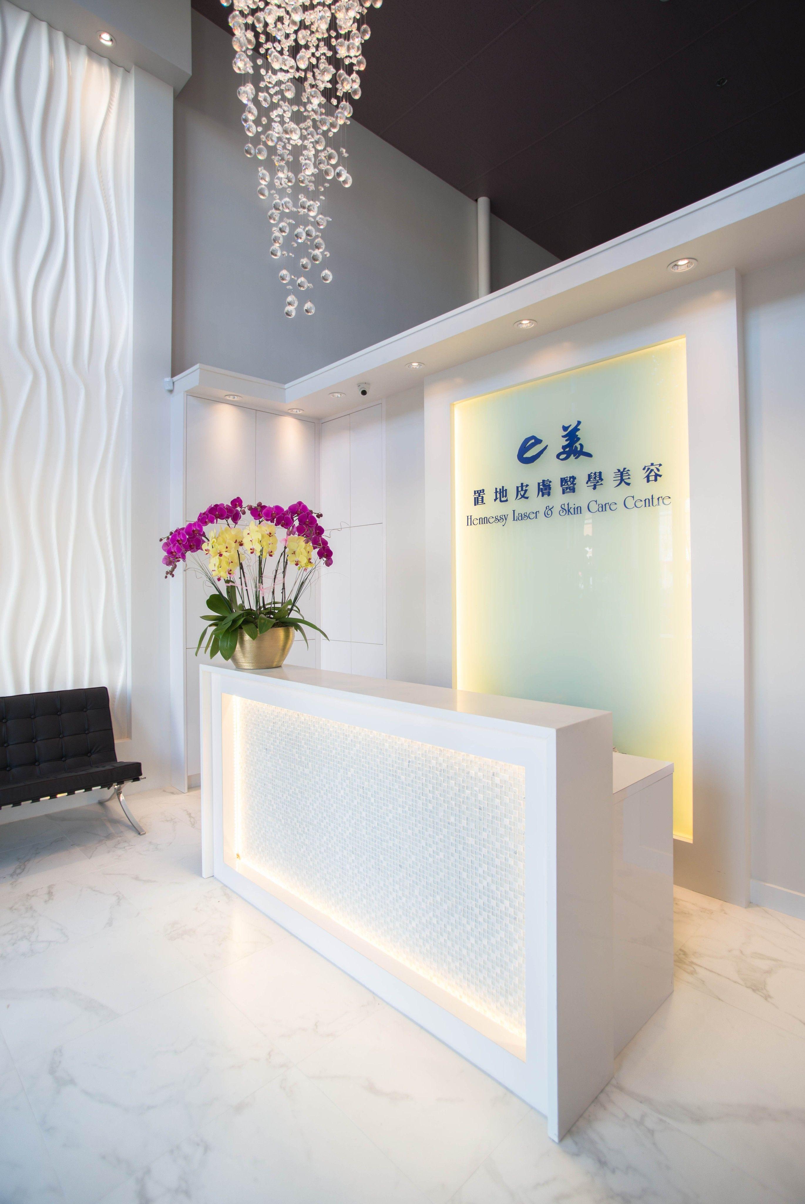 richmond laser skin care center